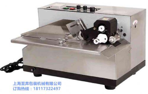 厂家直销 MY-380F固体墨轮标示机/全自动打码机打生产日期