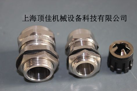 不锈钢电磁兼容电缆防水接头
