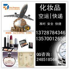 从韩国进口化妆品到国内免税清关