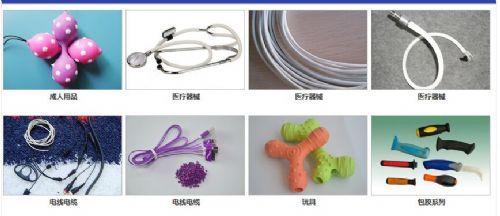 热塑性弹性体TPE,TPR,PVC原料生产厂家-惠州元塑塑胶技