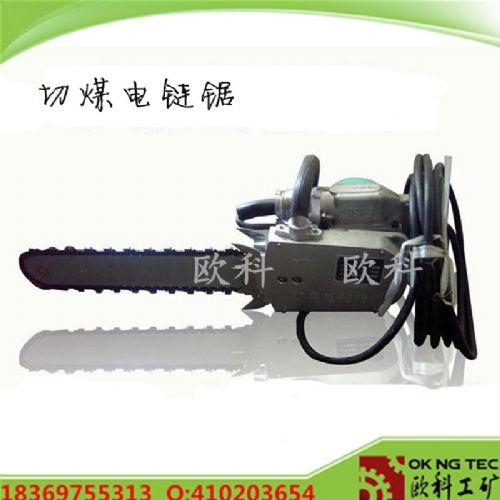 电动工具链锯,钢筋混凝土切割电动链锯,