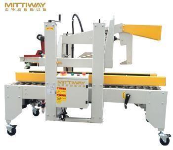加固型折盖封箱机MTW-C50S