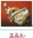 深圳麦饭石未知成分元素含量检测