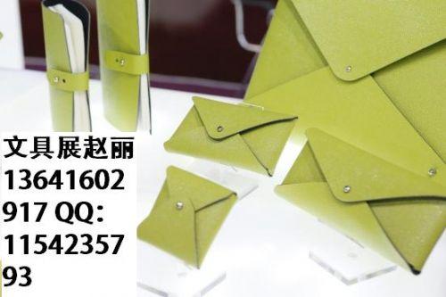 9月份文具展,上海国际文具办公用品展2016??