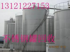 北京反应釜回收公司不锈钢罐回收信息企业