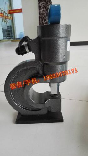 CH-70 油压打孔机 液压冲孔机 可配电动泵手动泵