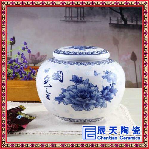陶瓷茶叶罐订制厂家 青花陶瓷密封罐
