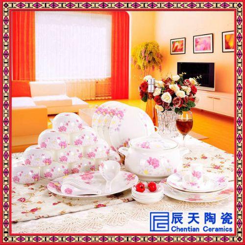 陶瓷青花餐具定做 礼品餐具生产厂家