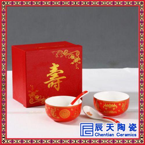 陶瓷加字寿碗 定做寿碗厂家 寿宴陶瓷寿碗