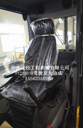小松挖掘机PC200-8驾驶室大总成直接安装