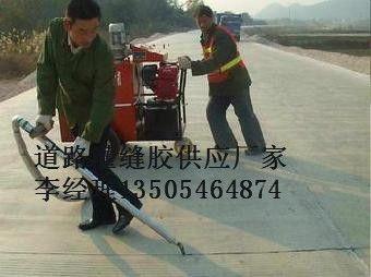 太原市道路养护灌缝胶一级代理点卖多少钱