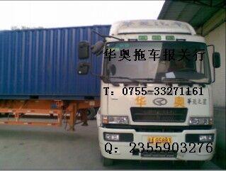 惠州惠阳/淡水/惠东到盐田蛇口集装箱拖车,广东惠州海运货柜拖车运
