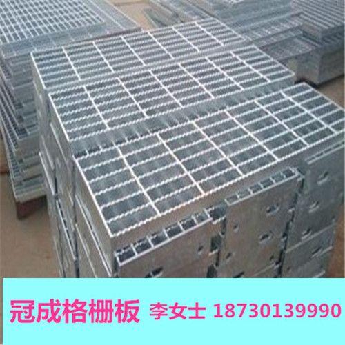 热镀锌格栅板@北京镀锌格栅板价格#镀锌格栅板哪里有卖