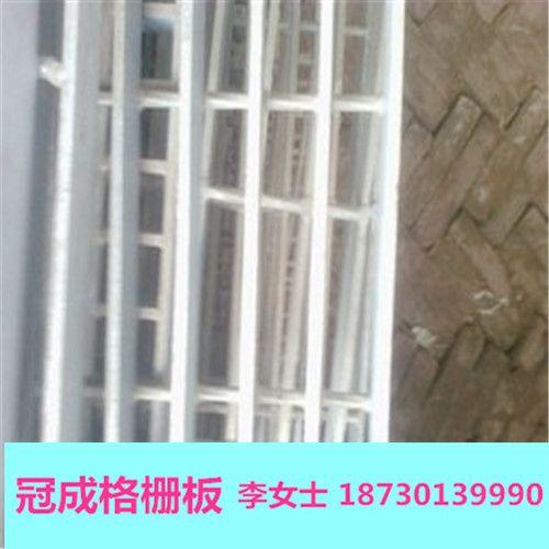 钢格栅板规格型号#不锈钢钢格栅板@上海洗车场玻璃钢格栅板