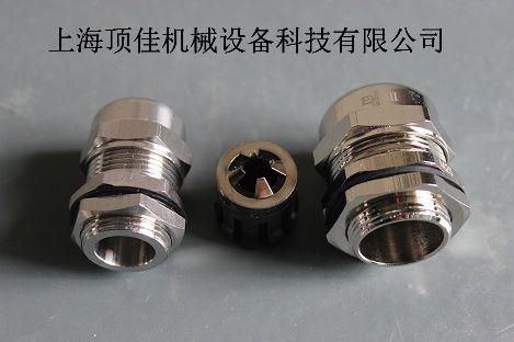 屏蔽电缆防水接头,防磁波防爆接头