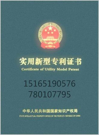 枣庄实用新型专利的审查程序和申请须知