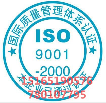 烟台质量体系认证与产品质量认证的本质区别