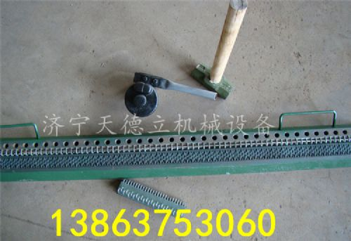 T10矿用皮带扣  捶打式T10皮带扣  工业皮带扣  T10型