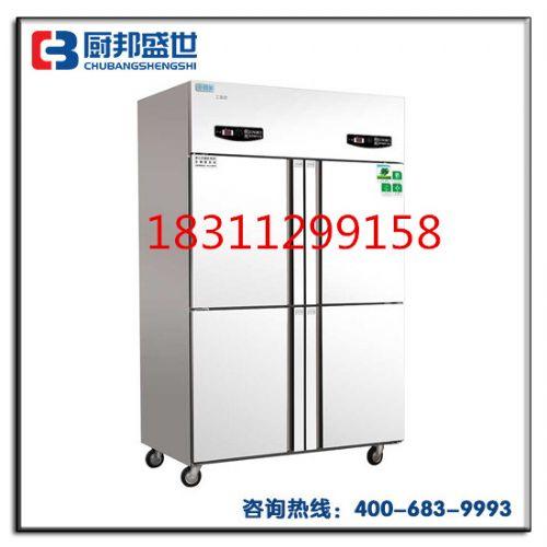 北京商用冷柜价格|饭店后厨配套冷柜|商用立式六门冰箱|酒店厨房配