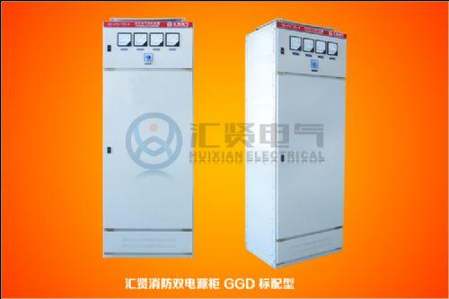 消防巡检柜低压控制柜HX HSZ-XF/7.5160KW