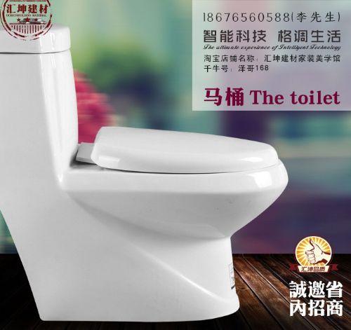 马桶卫浴坐便器水龙头浴室柜纸巾盒纸巾架水龙头湖南