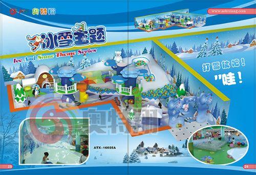电动淘气堡,时尚新型电动淘气堡厂家北京奥特翔游乐设备