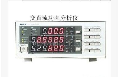 艾诺官方授权 AN8711A 交直流功率分析仪 青岛艾诺 功率表