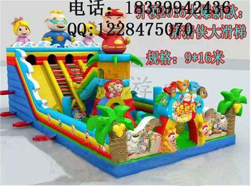 天津儿童充气滑梯优质供应商