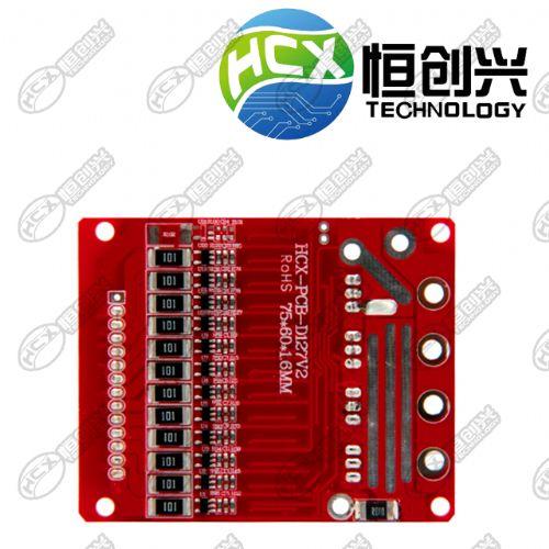 电源保护板厂家,锂电池保护板