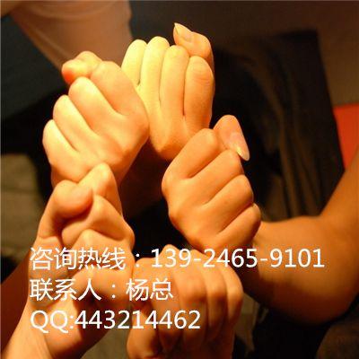 新华(大庆)产权代理