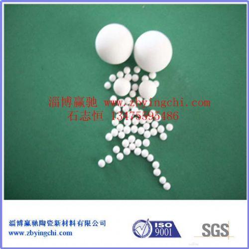 批发供应惰性瓷球惰性氧化铝瓷球强度大耐高压免费拿样
