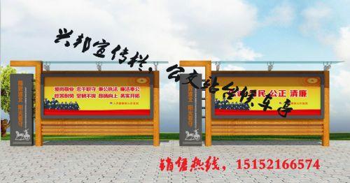 徐州宣传栏,徐州公交站台,徐州兴邦标牌制造有限公司