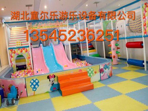 儿童乐园厂家