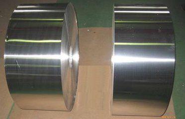 进口3003铝带供应 手机电池壳用3003H14铝带,质量保证