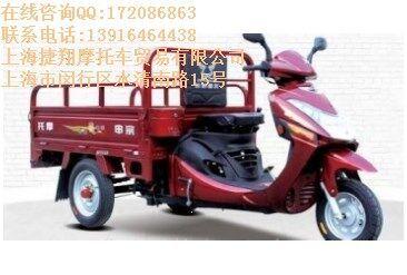 宗申T9威龙三轮摩托车特价