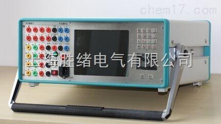 带电电缆识别仪价格参数大量供应