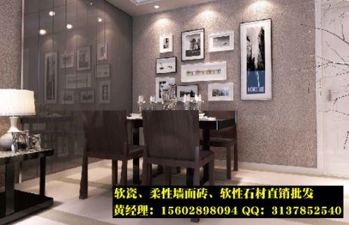 艺术墙面装饰材料软瓷砖,造型多样表现力强