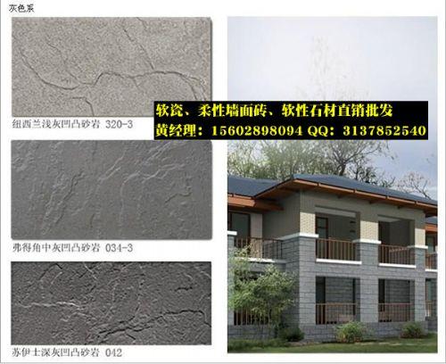 河北衡水轻薄型软瓷外墙装饰砖厂家