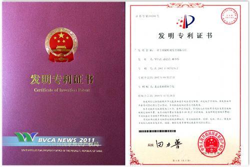 潍坊怎样申请专利?专利申请的程序和材料