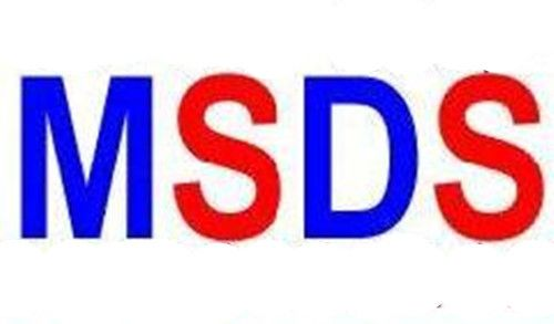 哪里可以办理锌锰电池MSDS安全技术说明书?