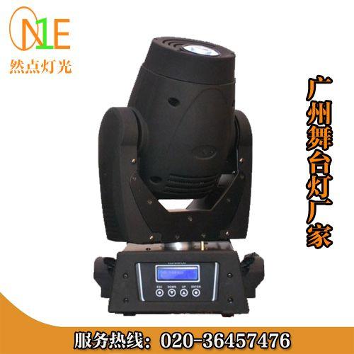 广州舞台灯厂家120W摇头图案灯然点电子专业舞台灯具