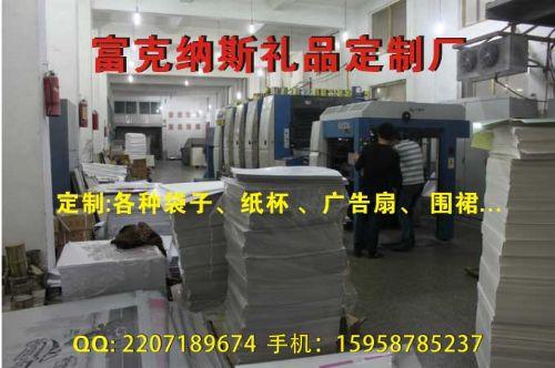 浙江团扇定做 ,杭州扇子团扇定做厂家,质量保证