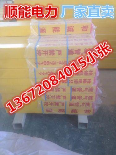 渭南标志桩厂家//15*15*100标志桩价格