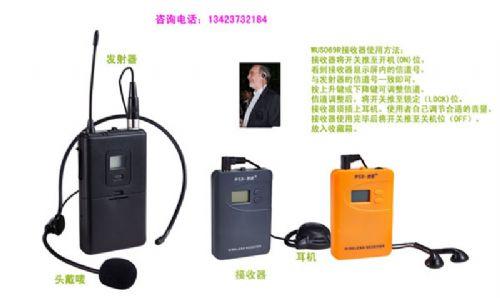 无线讲解器 导览设备 解说器 导游讲解器 新款解说设备