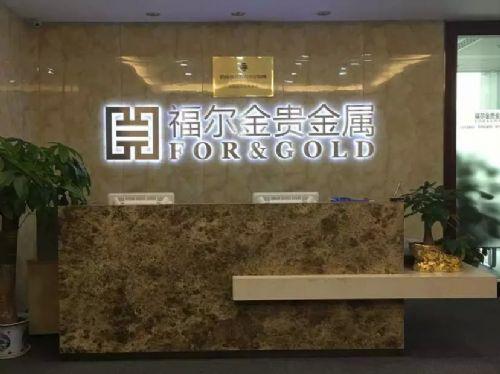杭州3.0现货投资招代理加盟东盟沥青