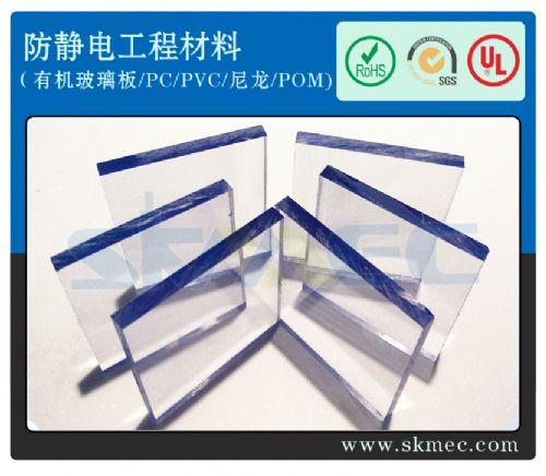 高硬度透明抗静电PC板|韩国进口电子防静电PC板