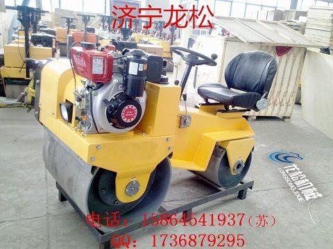 供应LS850双钢轮座驾式小型振动压路机