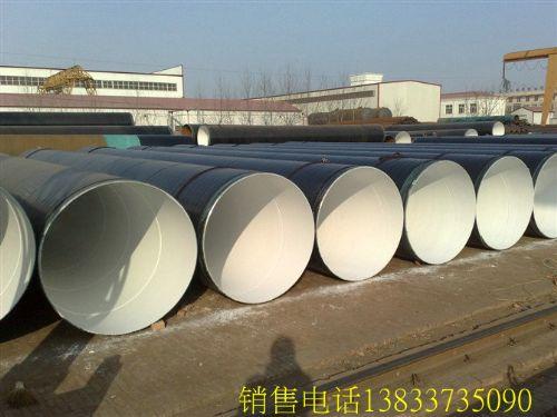 内衬水泥砂浆防腐螺旋钢管厂家/沧州渤泰管道