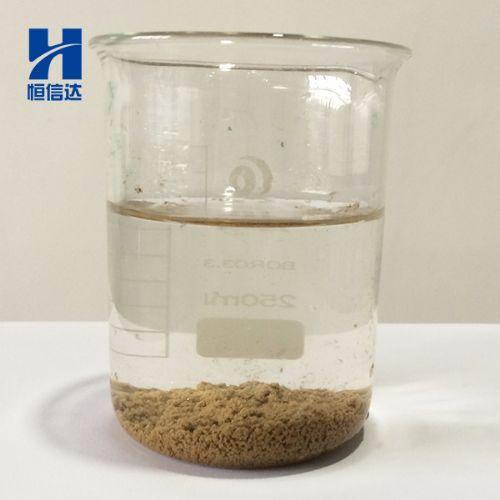 矿山选矿污水絮凝剂