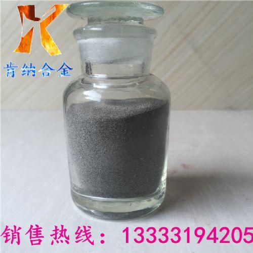 供应钎焊合金粉末 银基钎焊粉 BAg49CuZnNi BAg-2